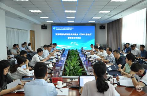 海洋观测与探测联合实验480(天津大学部分)建设期验收综合评议会现场.jpg
